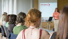 מפגשים לעידוד פוריות והריון לנשים בטיפולי פוריות