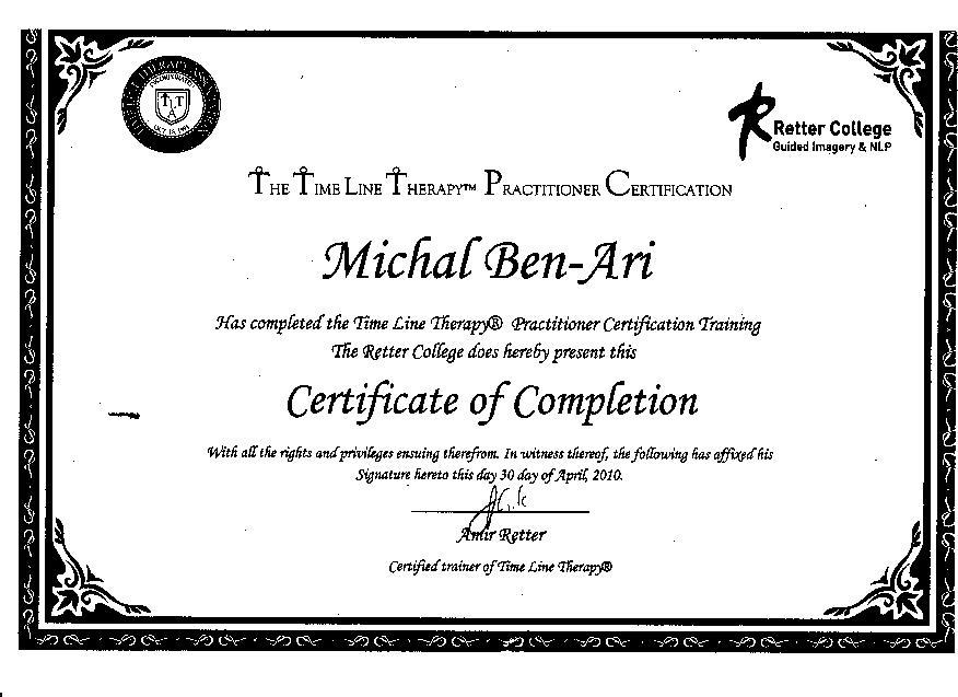 TLT Practitioner | מכללת רטר