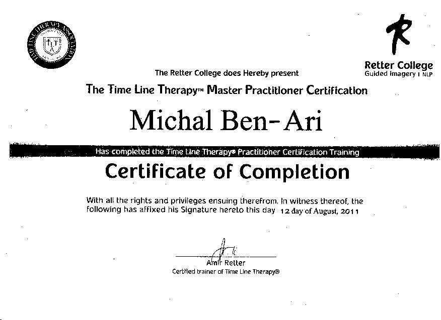 TLT Master Practitioner | מכללת רטר